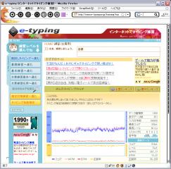 1000typing